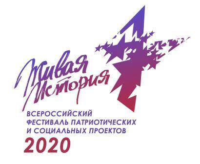 Logo fest2